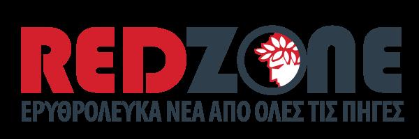 Redzone.gr - Όλα τα νέα του Ολυμπιακού